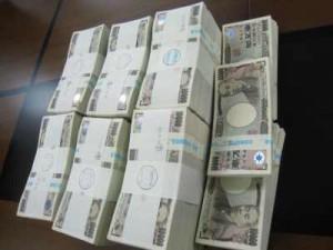 1億円あったら、どうします?