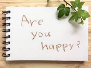 幸せになるために